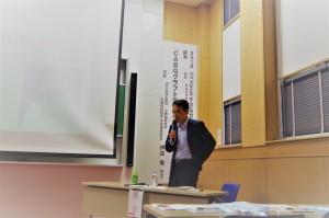 福井教授開会の挨拶